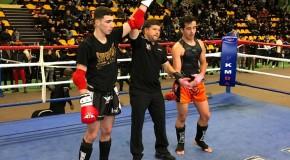 Championnat IDF amateur de muay thai
